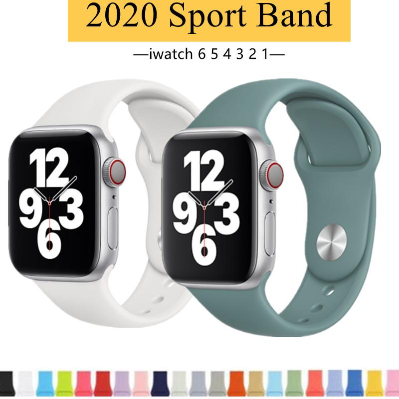 สร้อยข้อมือสายนาฬิกาสำหรับ Apple Watch 6 5 4 3 2 1 Se Sports Band สำหรับ 38mm 42mm 40mm 44mm Series Series Series สี 13-24 สายนาฬิกา นาฬิกา Iwatch38mm สายนาฬิกาข้อมือapplewatch