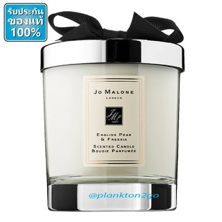 Review Jo Malone London English Pear & Freesia home Candle 200g
