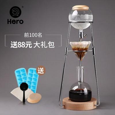 ュスฮีโร่ฮีโร่ Dingyuan หม้อหยดน้ำแข็งหม้อกาแฟสกัดเย็นหม้อทำน้ำแข็งแก้วในครัวเรือนเครื่องชงกาแฟแบบหยดด้วยมือ