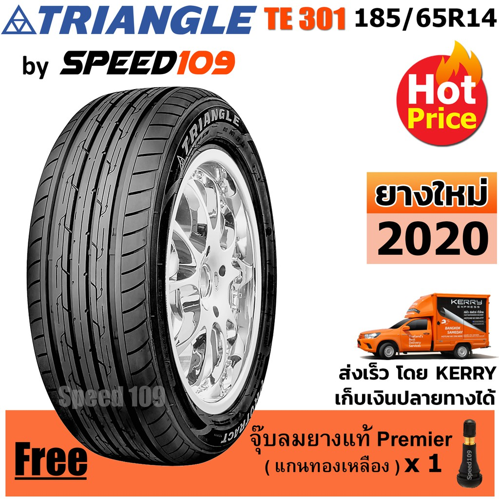 TRIANGLE ยางรถยนต์ ขอบ 14 ขนาด 185/65R14 รุ่น TE301 - 1 เส้น (ปี 2020)