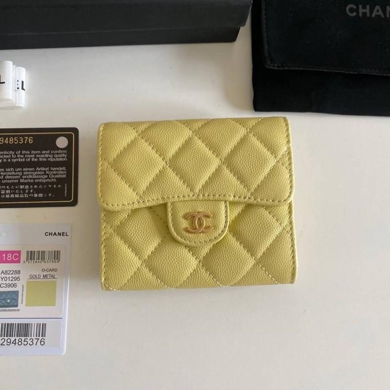 พร้อมส่งจากไทย สีหายาก Chanel Classic small wallet