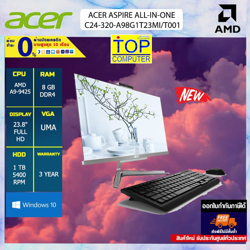 [ผ่อน 0% 10 ด.] All in one Acer Aspire  C24-320-A98G1T23Mi/T001 /