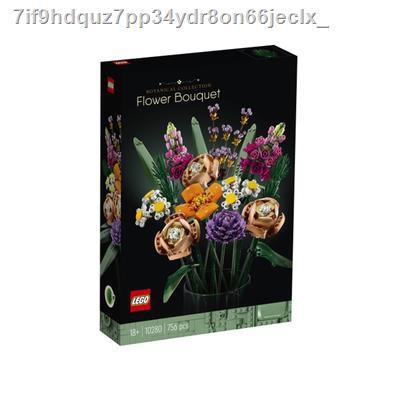 เลโก้Lego▲✿LEGO Creative Series เลโก้ 10280 ดอกไม้ 10281 bonsai tree toy building blocks ของขวัญปีใหม่
