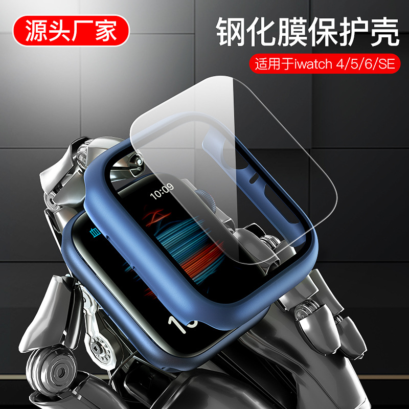 For Apple123456on Behalf of the Watch CasePCFrosted Watch Case Apple Tempered Film Watch Case