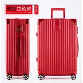 กระเป๋าเดินทาง ABS พร้อมกล่องอลูมิเนียม 24 นิ้ว