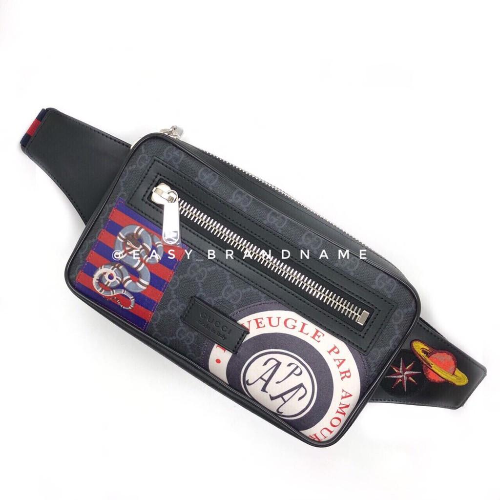 New Gucci Night Courrier Soft GG Supreme Belt Bag