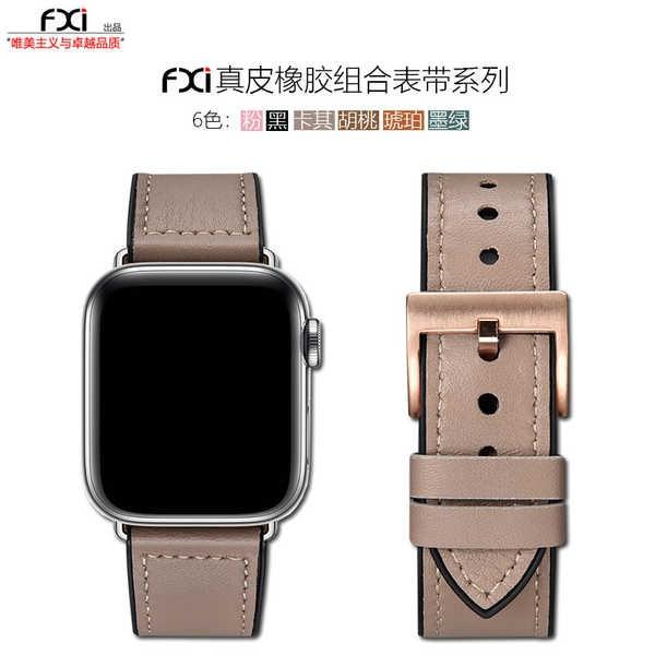 สาย applewatch fxi สายหนังสีกากีพื้นผิวหนังซิลิโคนด้านล่างสาย Apple Applewatch ชั้นแรก Cowhide iwatch65432