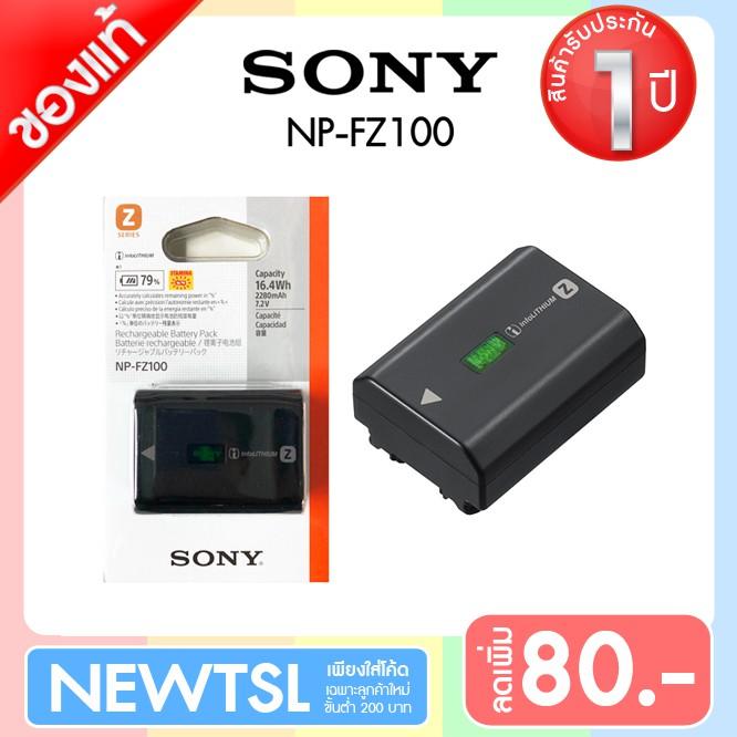 แบตเตอรี่ Sony NP-FZ100 ของแท้ ประกัน 1 ปี Battery Sony A9 A7RIII A7III A7M3