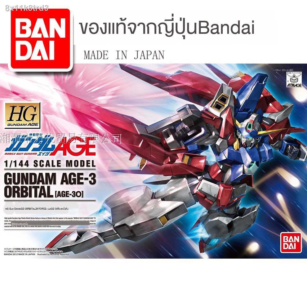ของเล่น◇Bandai model HG 1/144 ครบเครื่อง AGE Core Gundam Build Divers TR-6 Woodwater Assembly