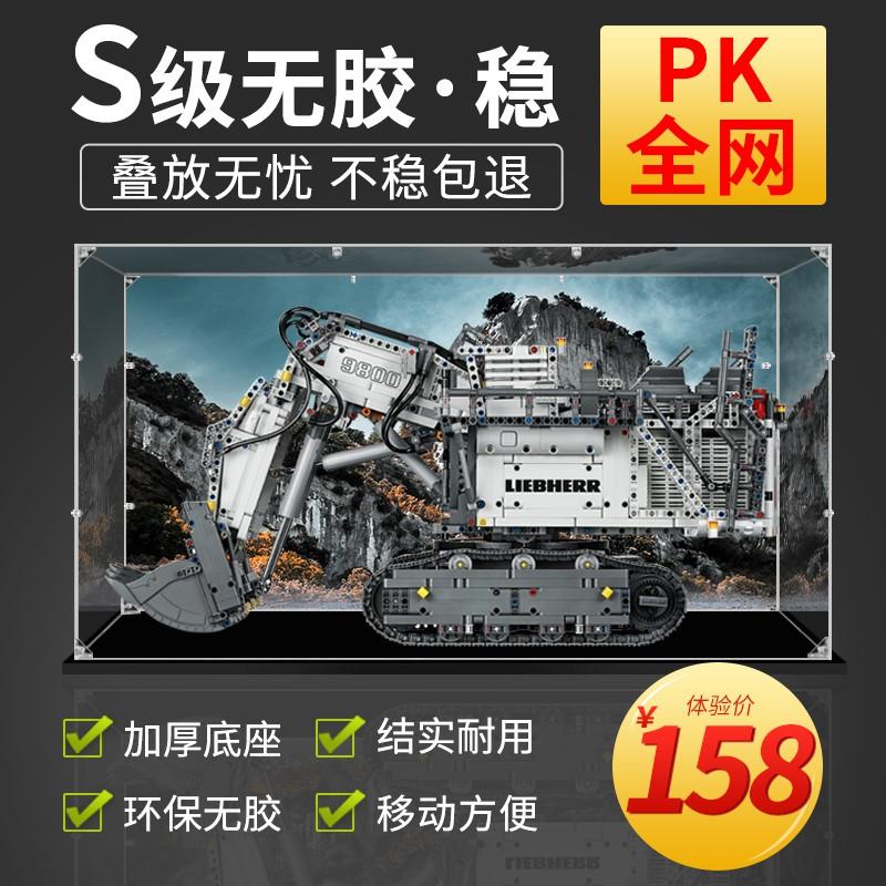 กล่องโชว์เมอร์แฮนด์เมด LEGO Liebherr R9800 excavator 42100 Asia