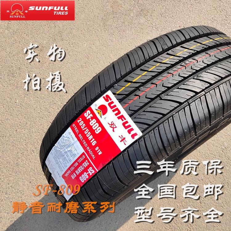 ยาง Shuangfeng165/175/185/195/205/55 60 65 70R13R14R15R16ปิดเสียงSF809