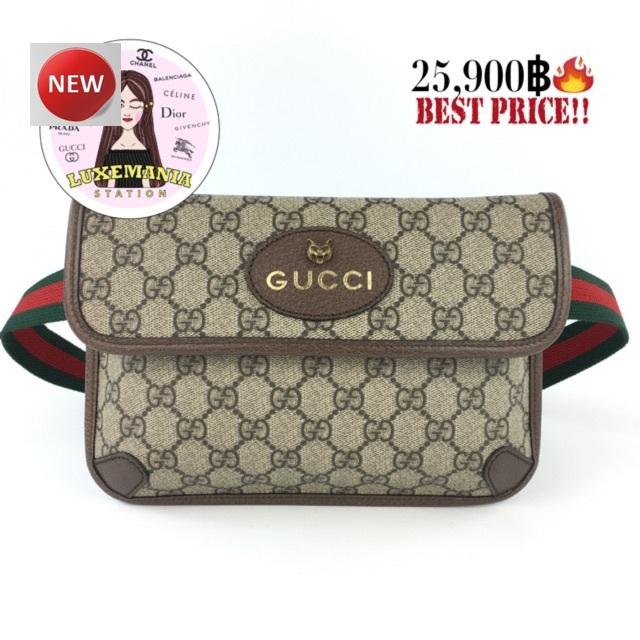 : New!! Gucci Supreme Belt Bag