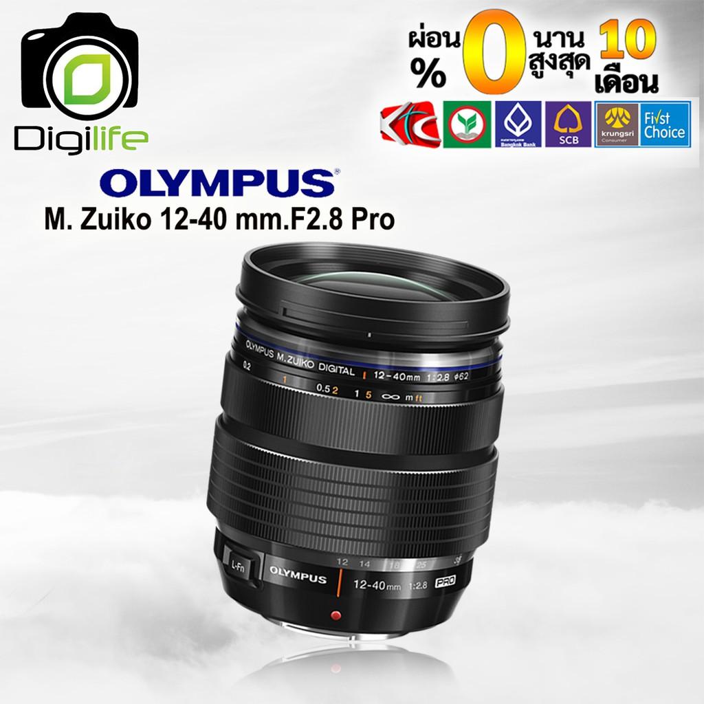 ผ่อน 0%* Olympus Lens M.Zuiko ED 12-40 mm. F2.8 Pro - รับประกันร้าน Digilife Thailand 1ปี