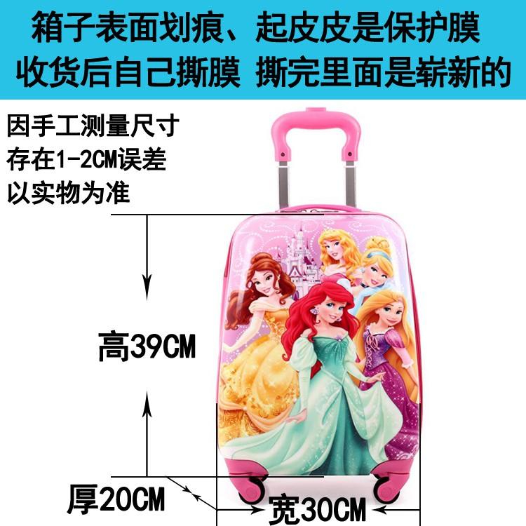 ≗✯ กระเป๋าเดินทางพกพา  กระเป๋ารถเข็นเดินทางการ์ตูนเด็กรถเข็นล้อสากลกระเป๋าเดินทางกระเป๋าเดินทางเด็กเด็กผู้หญิงกระเป๋าเดิ