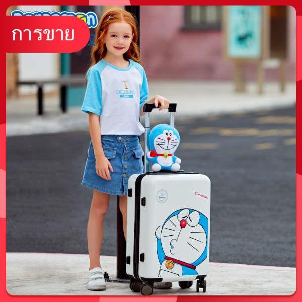 โดราเอมอนกระเป๋าร่วมหญิงขนาดเล็ก 20 นิ้ว 18 การ์ตูนน่ารักกระเป๋าเดินทางเด็ก 24 รถเข็นนักเรียน