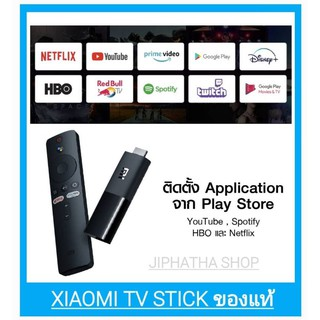 XIAOMI TV STICK ANDROID TV ของแท้