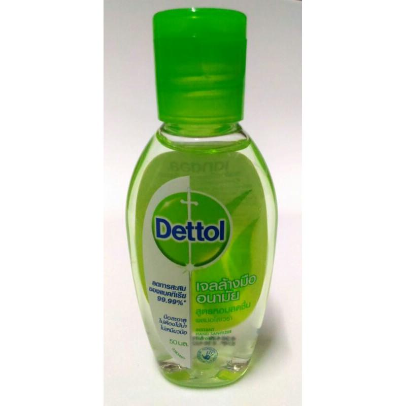 เDettol ดทตอล เจลล้างมืออนามัย รีเฟรช 50ml.