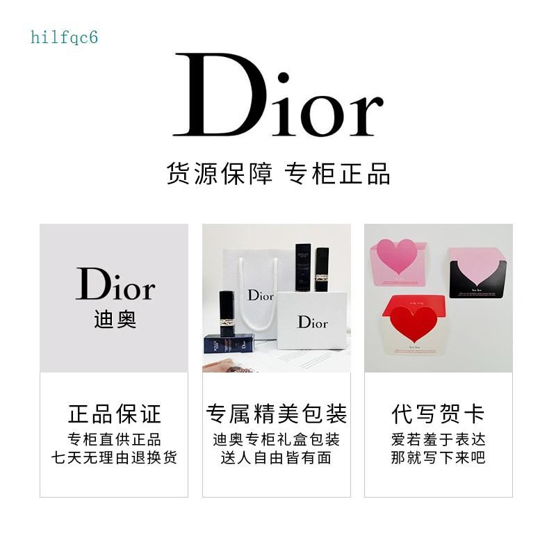 ราคาถูก✣Dior Dior Lipstick 999 Matte Moisturizing 740888 Lipstick Gift Box Flagship Store Official Flagship Big Brand ข