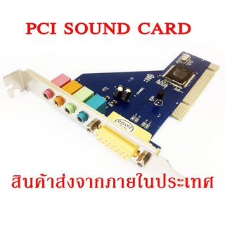 PCI Sound Card Audio Stereo 4 Channel การ์ดเสียง