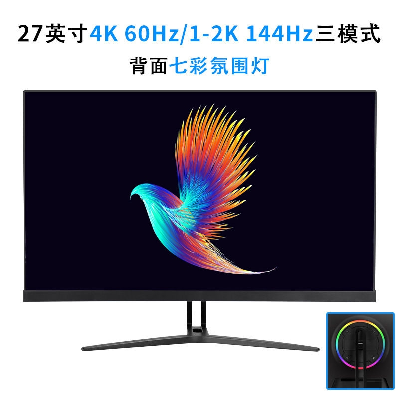หน้าจอคอมพิวเตอร์ 27 นิ้ว 32 นิ้ว 144 Hz Monitor 4 K 24 นิ้ว