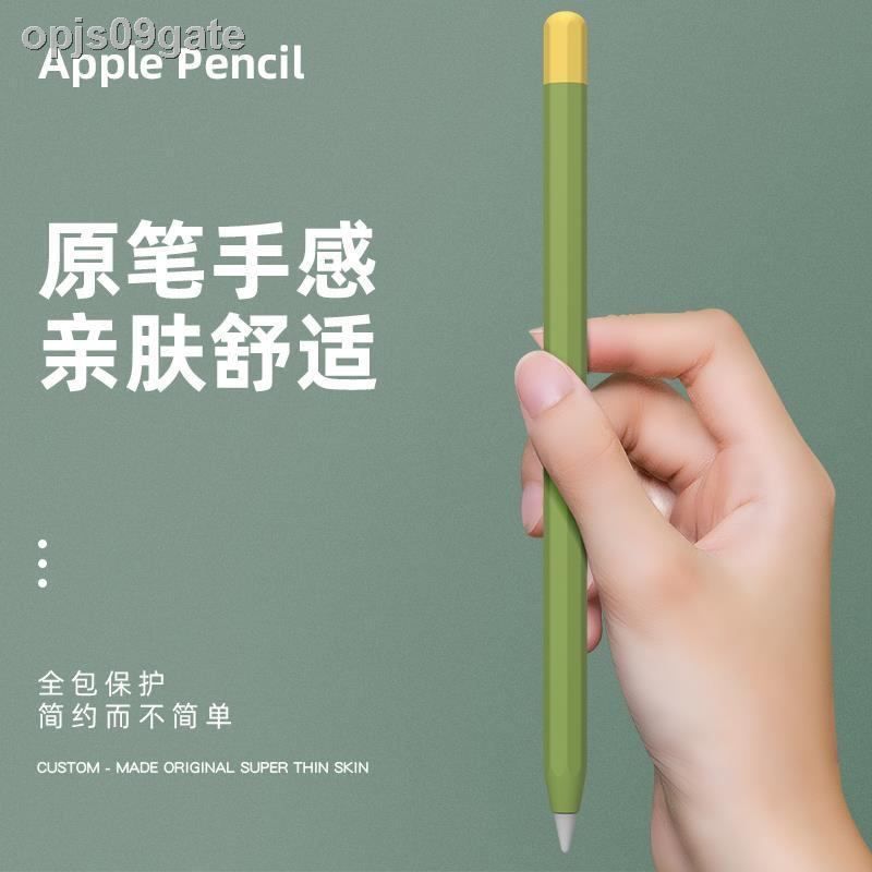 💖ส่วนลด✨เทน้ำเทท่า♞♕แอปเปิ้ล Applepencil โทรศัพท์มือถือตัวเก็บประจุปากกาฝาครอบป้องกัน ipad ป้องกันความผิดซิลิโคน 1 ปาก