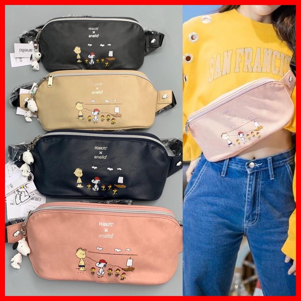 กระเป๋า snoopy กระเป๋าผ้า [โละสต๊อก หมดไม่มาอีก] anello x Peanuts Snoopy กระเป๋า คาดอก คาดเอว รุ่นหนัง PU Crossbody bag