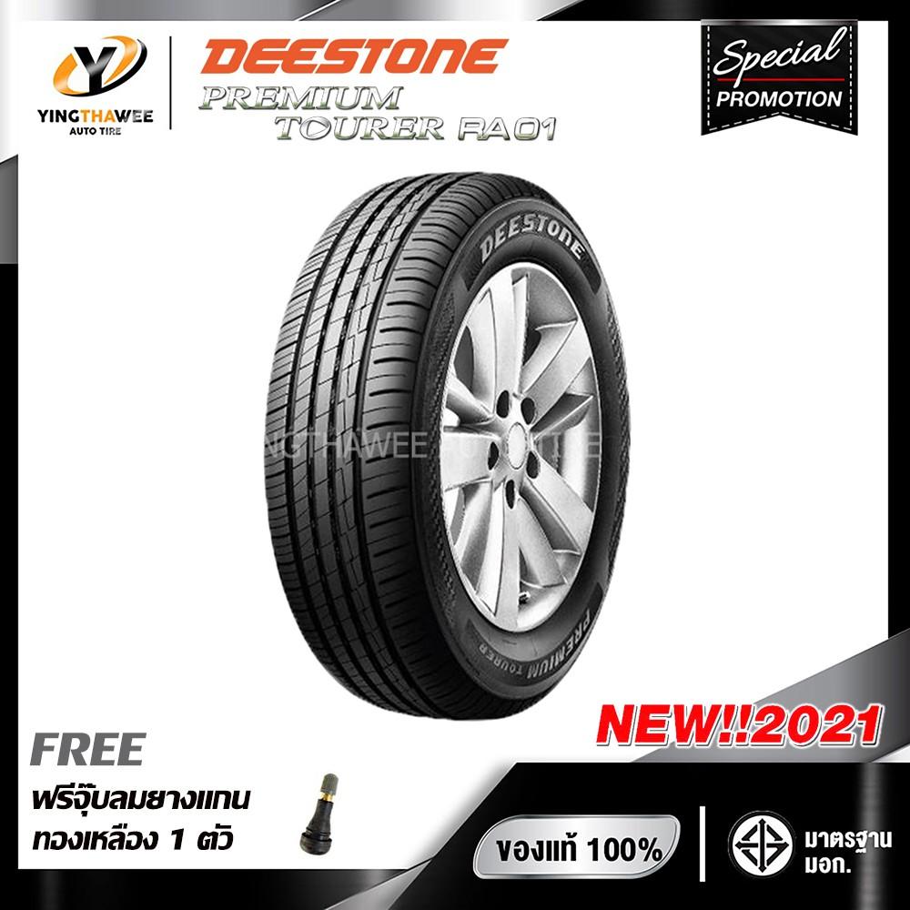 [จัดส่งฟรี] DEESTONE 215/50R17 ยางรถยนต์ รุ่น RA01 จำนวน 1 เส้น (ปี2021) แถมจุ๊บลมยางแกนทองเหลือง 1 ตัว
