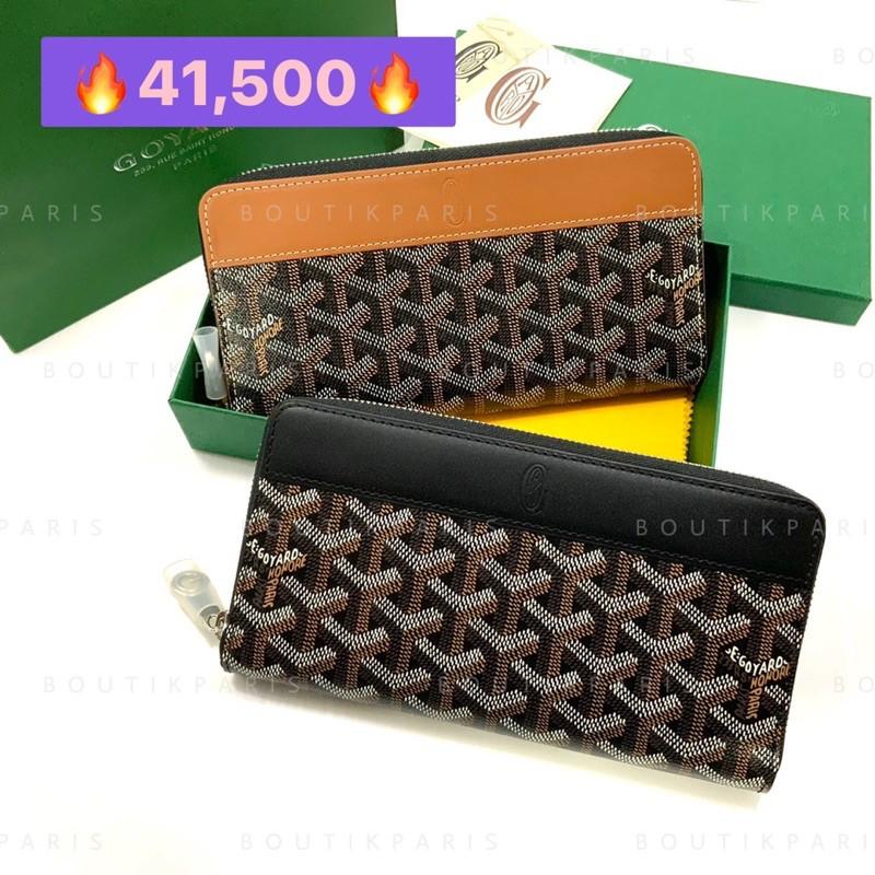 สต๊อคพร้อมส่ง New Goyard Zippy Long Wallet กระเป๋าสตางค์กอยาร์ดแบบซิปใบยาว