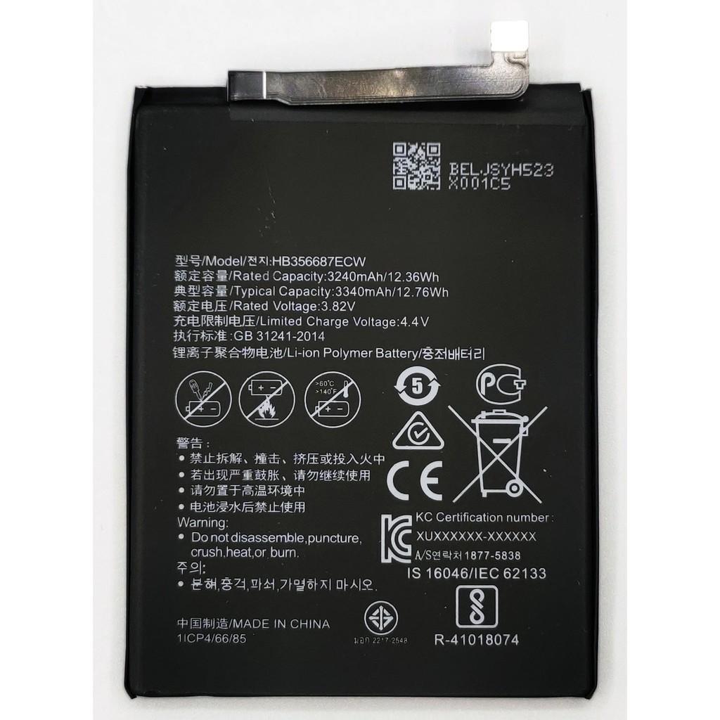 แบตเตอรี่ Huawei Nova 3i แบต รับประกัน 3 เดือน Huawei Nova 3iแบตเตอรี่โทรศัพท์มือถือ