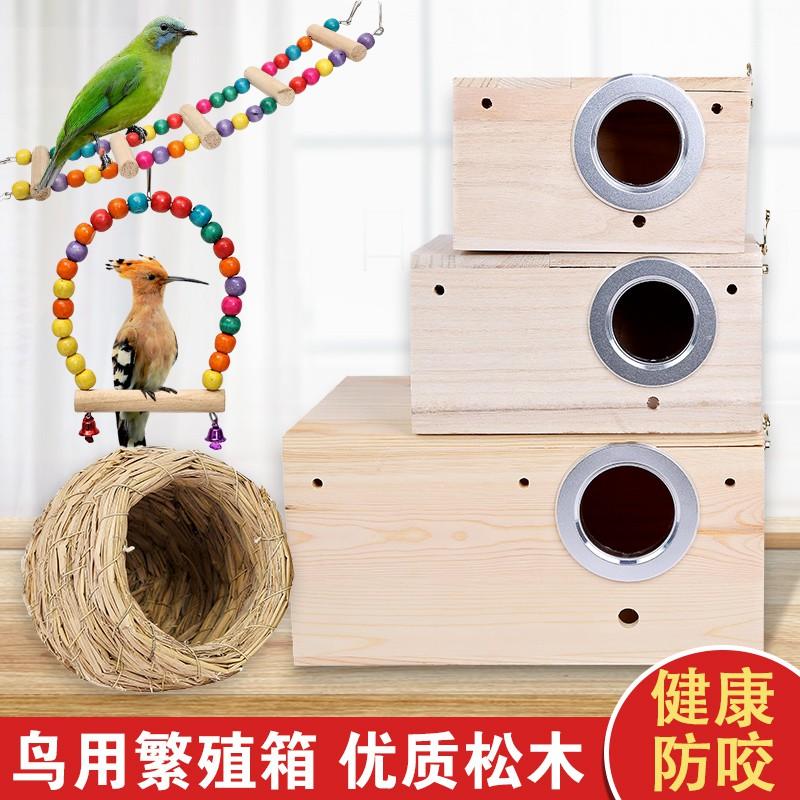 รังนกนกฟีนิกซ์ดำ budgerigar กล่องเพาะพันธุ์นกบันไดแกว่งรังนกตู้ฟักไข่อุปกรณ์กรงน