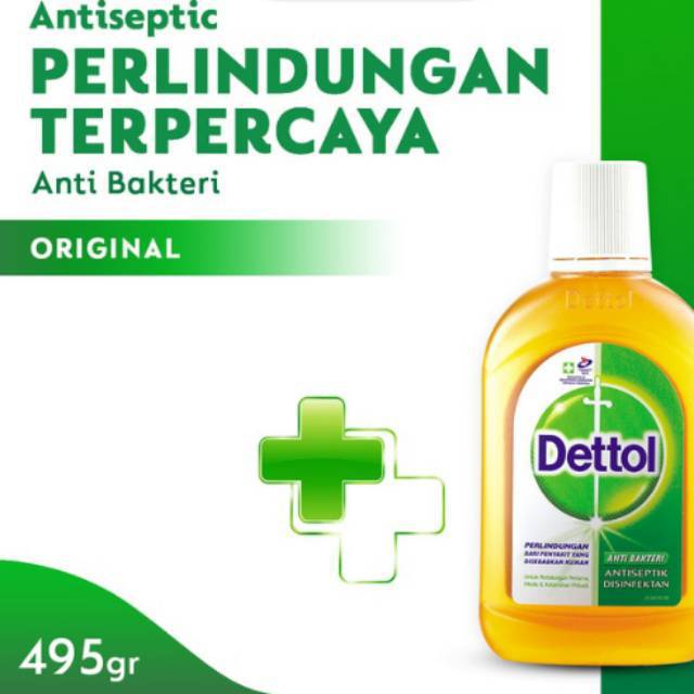 เจลล้างมือ Dettol Antiseptic 495 มิลลิลิตร