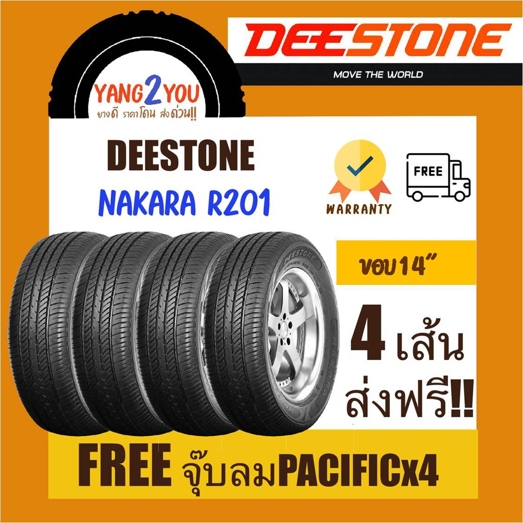 DEESTONE NAKARA R201 ยางรถเก๋ง ขนาด 185/65 R14 จำนวน 4 เส้น (ยางใหม่ปี 21)