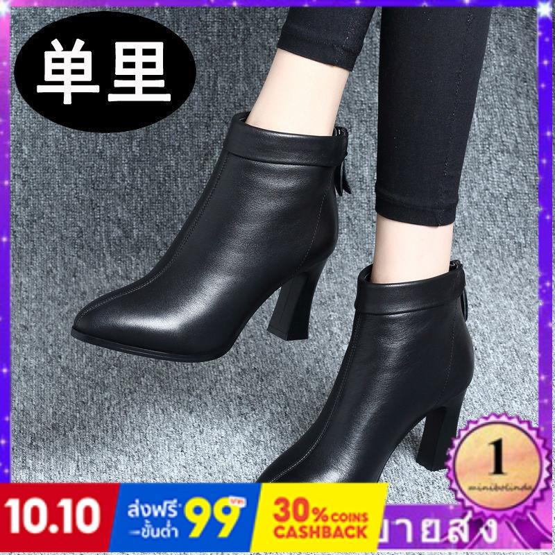 ⭐👠รองเท้าส้นสูง หัวแหลม ส้นเข็ม ใส่สบาย New Fshion รองเท้าคัชชูหัวแหลม  รองเท้าแฟชั่นหนากับรองเท้าผู้หญิงมาร์ตินรองเท้าผ