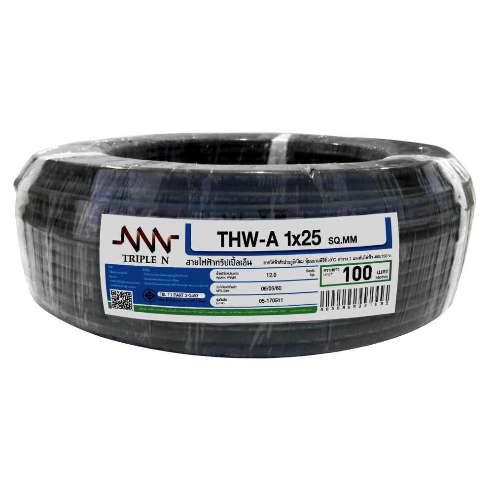 Power cord THW-A ELECTRIC WIRE THW-A NNN 1X25SQ.MM. 100M. BLACK Power cable Electrical work สายไฟ THW-A สายไฟ THW-A NNN