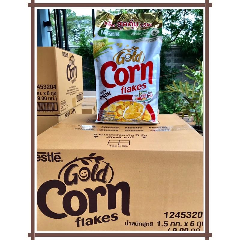 คอนเฟลก เนสเล่ เนสท์เล่ คอร์นเฟลกส์  Nestle Cornfakes 🌽 1.5 kg