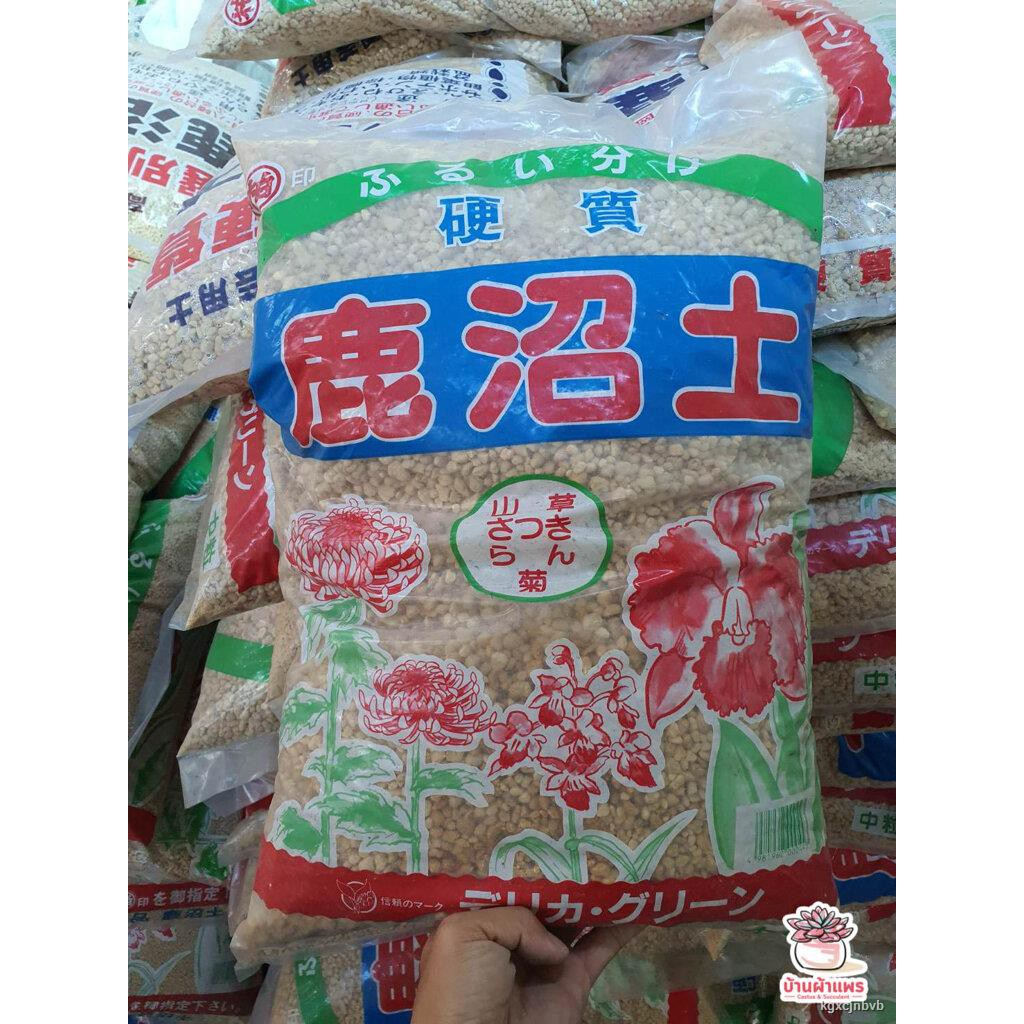 ✻ﺴถุงละ 1 กก. ดินคานูมะ Kanuma ดินญี่ปุ่น ส่วนผสมดินปลูกแคคตัส&ไม้อวบน้ำ