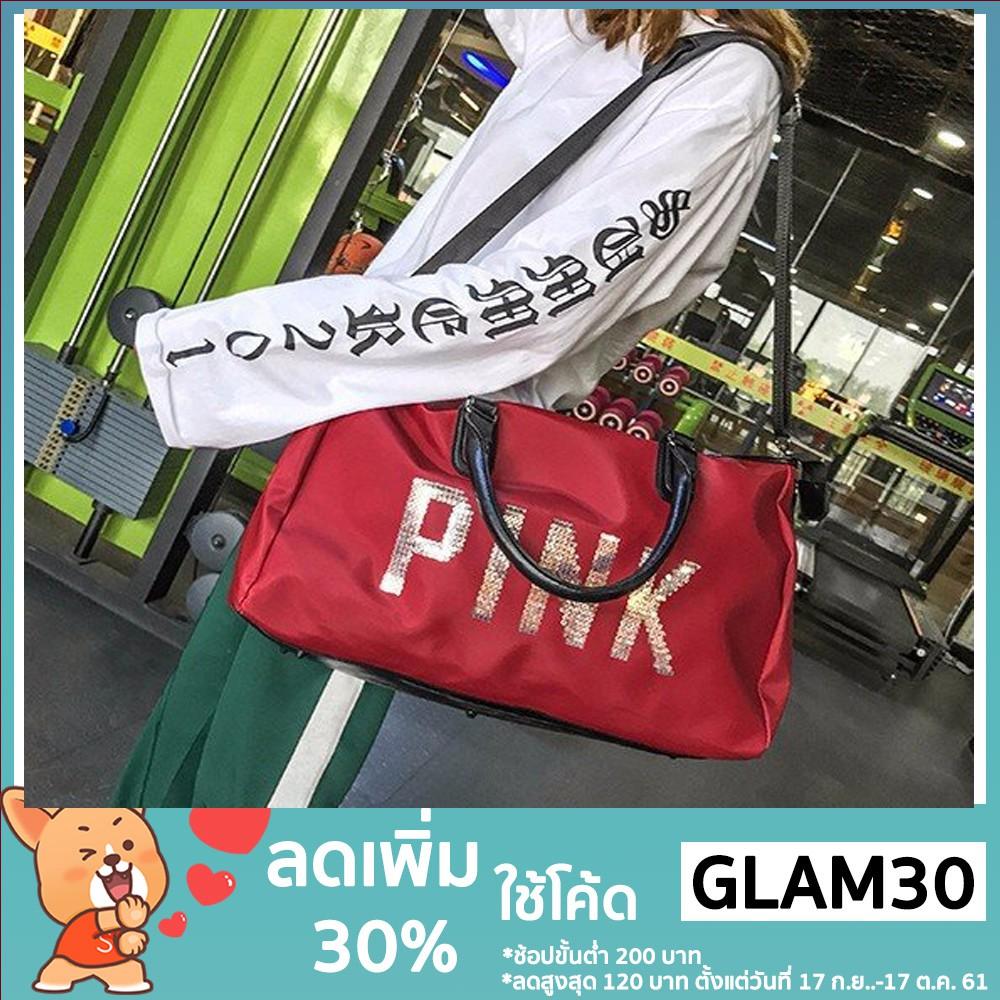 โค้ด GLAM30 ลด 30% กระเป๋าเดินทางระยะสั้นกระเป๋าสะพายหญิงเกาหลีรุ่นกระเป๋าเดินทางกระเป๋าเดินทางขนาดใหญ่กระเป๋