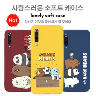 Review Xiaomi Mi 8 9 Lite Mi 9T Pro Pocophone F1 Mi8 Mi9 CC9 CC9E A3 Lite Explorer Case Soft Cover We Bare Bears กรณีโทรศัพท์น่ารัก