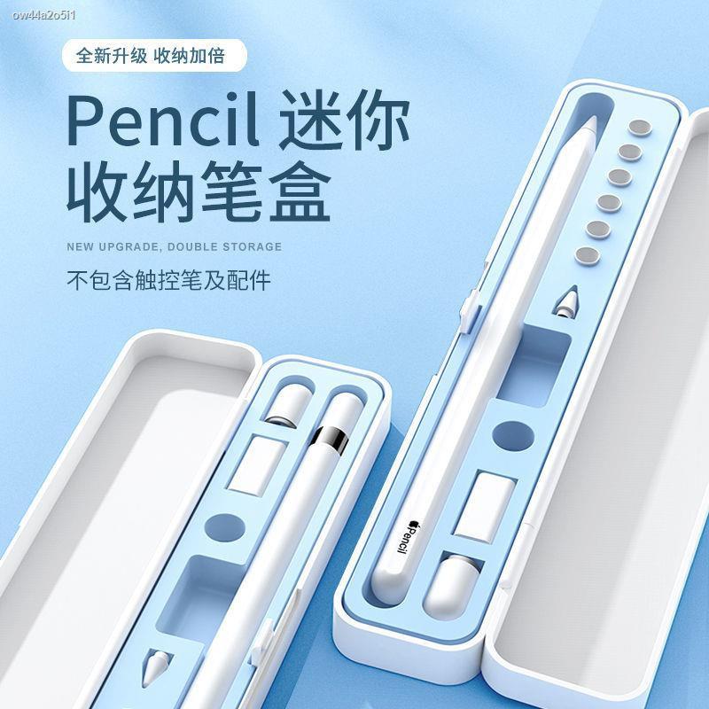ปากกาทัชสกรีน▫☋Applepencil pen case Apple 1 generation 2 second protective cover storage box accessories ipad nib