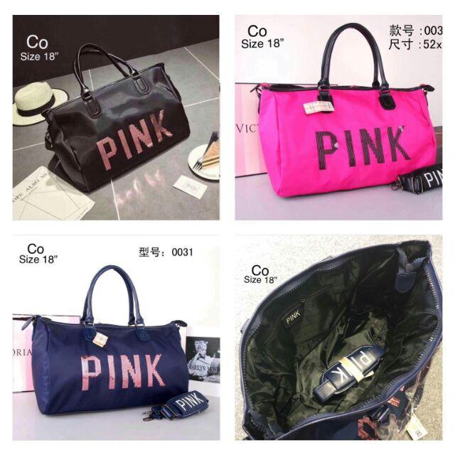กระเป๋าเดินทางแฟชั่น Pink 18 นิ้ว