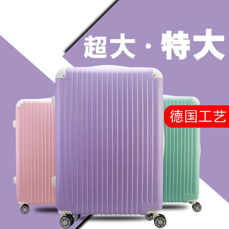กระเป๋าเดินทางความจุขนาดใหญ่ 32 นิ้ว