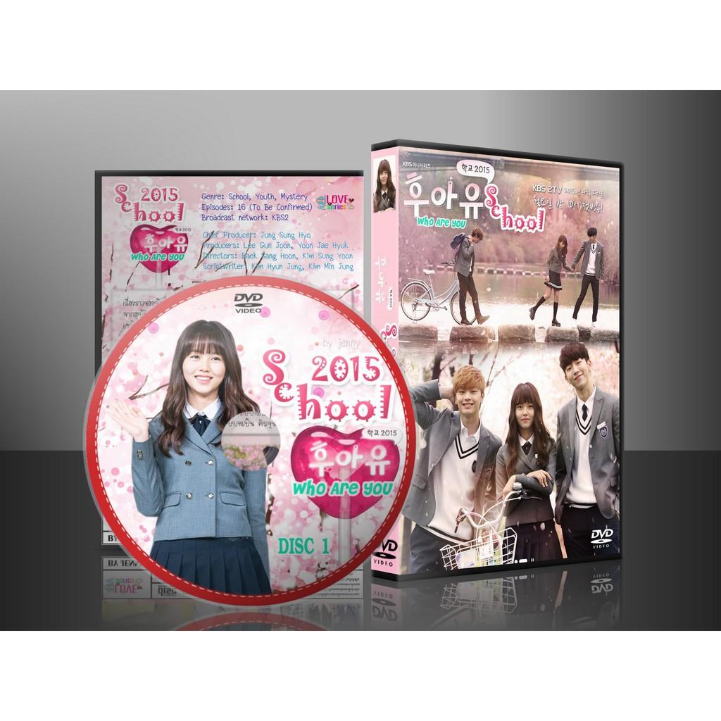 ซีรีย์เกาหลี School 2015: Who Are You วัยรุ่นวัยรัก (พากษ์ไทย/ซับไทย) 4  แผ่น | Shopee Thailand