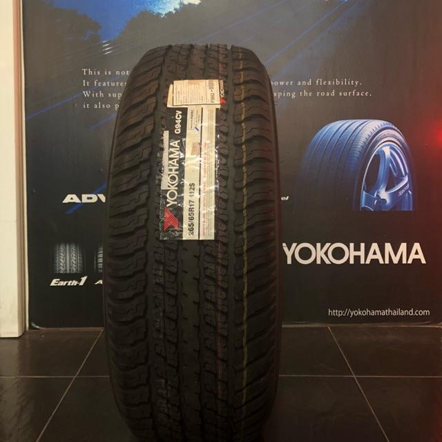 ยางรถยนต์yokohama G094 265/65R17