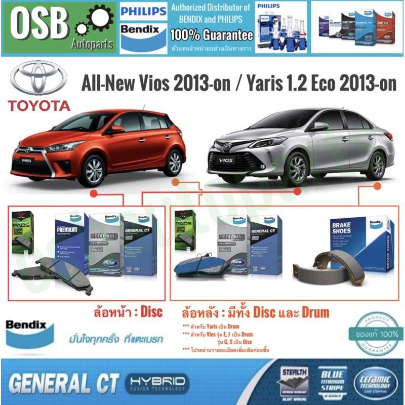 ผ้าเบรค Bendix สำหรับ Toyota Vios/Yaris 2013-on