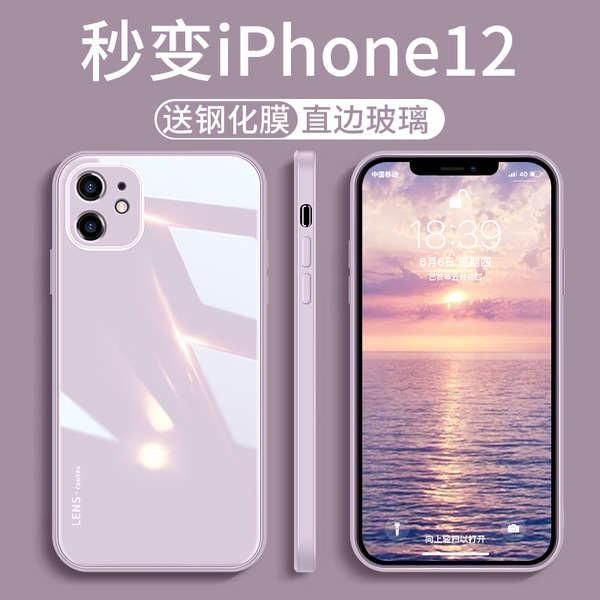 เคสโทรศัพท์ iphone 11 pro max เคสโทรศัพท์มือถือ Apple 11 เปลี่ยนครั้งที่สอง 12 แก้วใหม่ iPhone11Pro กล้อง Max รวมทุกอย่า