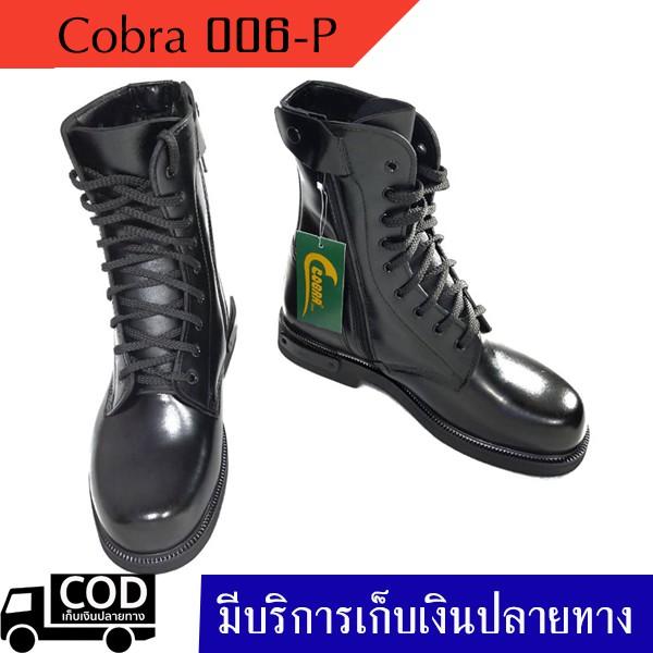 cobra รองเท้าคอมแบท หนังแท้ซิปข้าง ขัดมัน