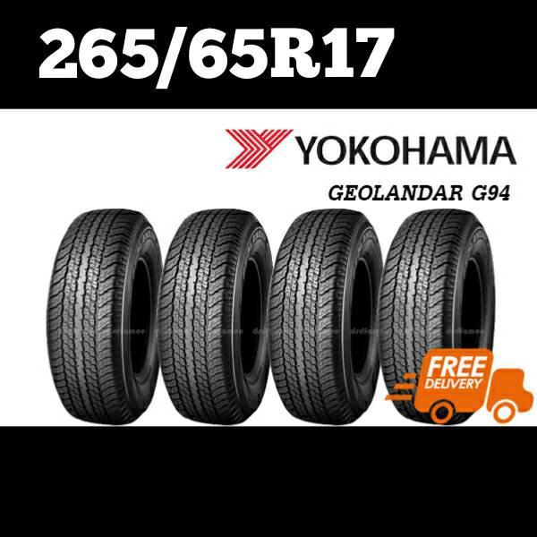 265/65R17  YOKOHAMA GEOLANDAR AT G94 จัดส่งฟรี