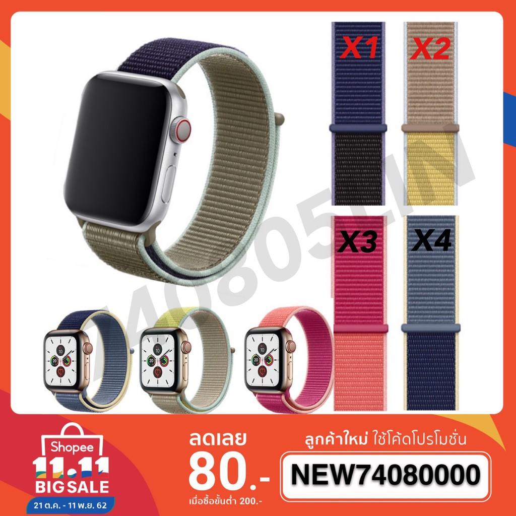 สาย applewatch สาย applewatch แท้ สายนาฬิกาข้อมือ Apple Watch 42 มม. 38 มม. 40 มม. 44 มม. Series 5 4 3 2 1
