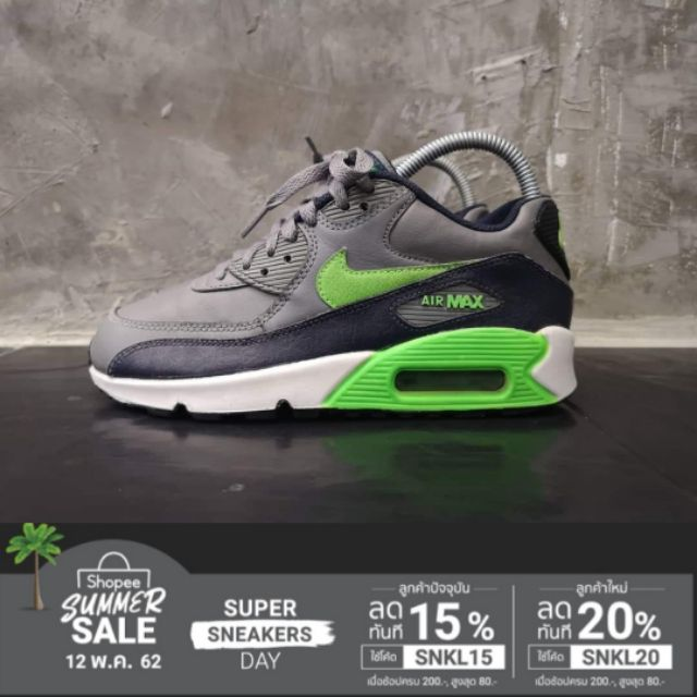 Used Nike Air Max 90 LTR (GS) Size 36/23.0 cm