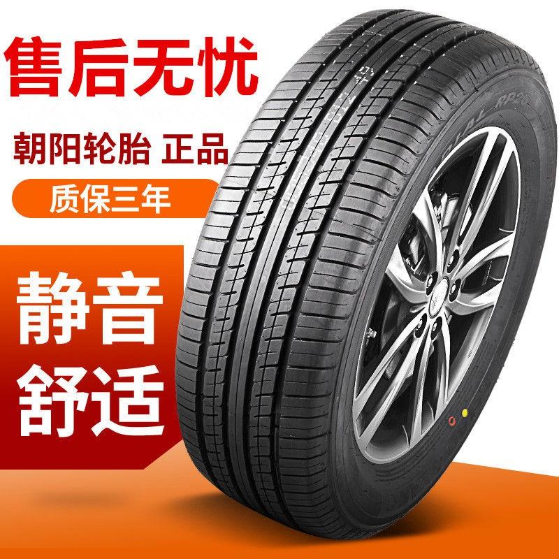 ยาง Chaoyang155 165 175 185 195 205/55 60 65 70R213 14 15 16 9MqC